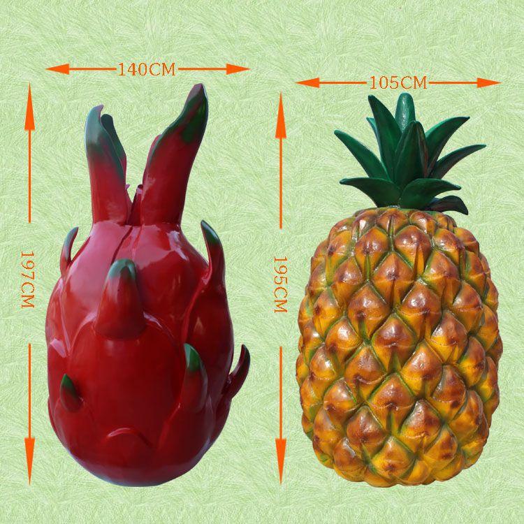 菠萝火龙果
