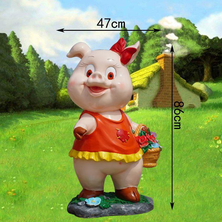 采花小猪3