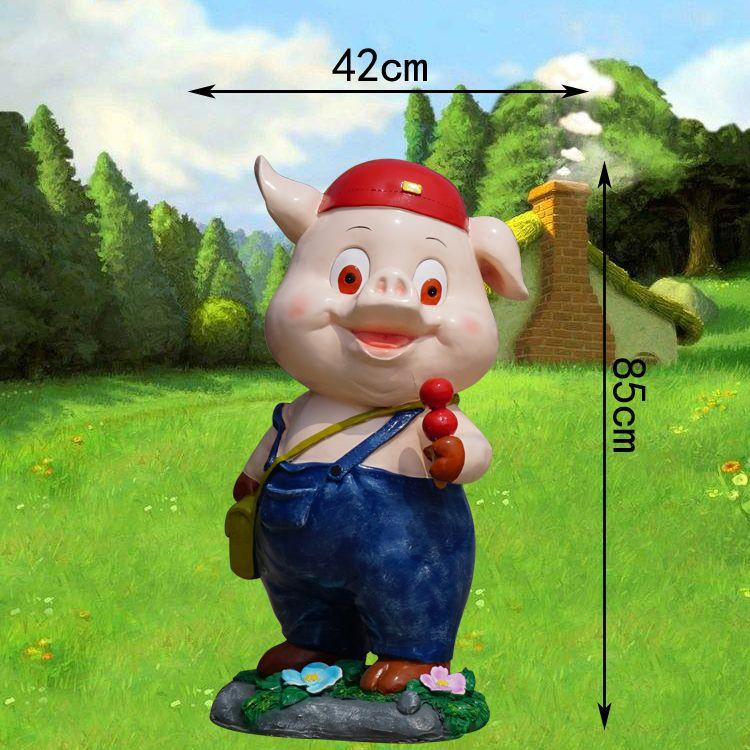 采花小猪1
