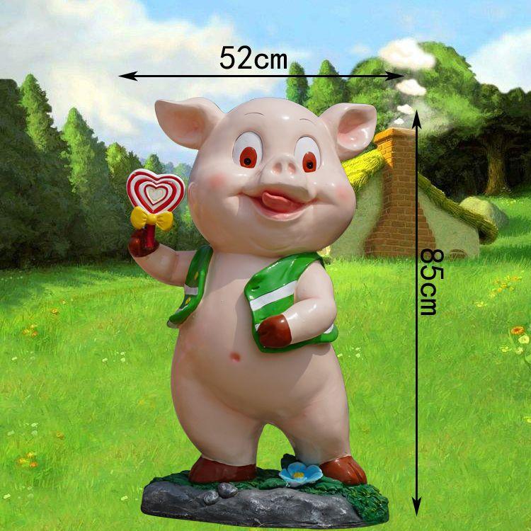 采花小猪4